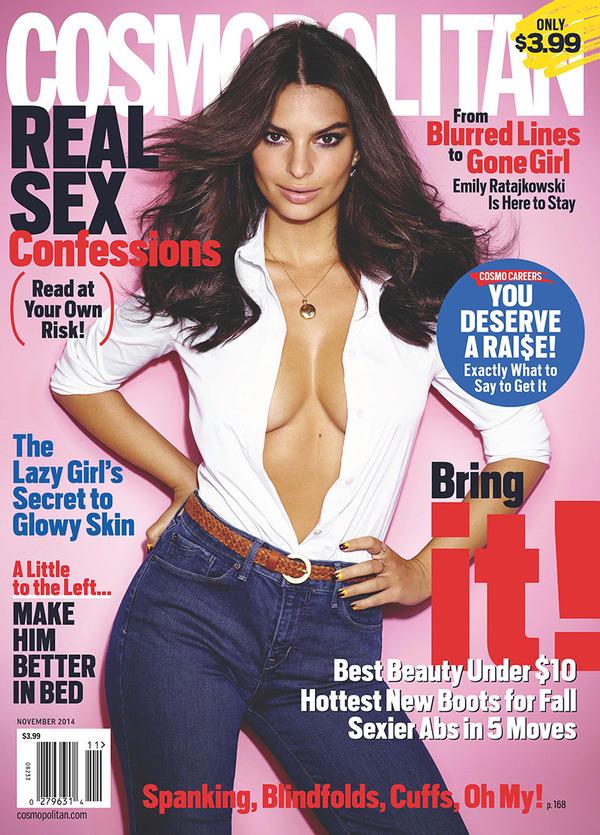 Emily Ratajkowski magazine cover