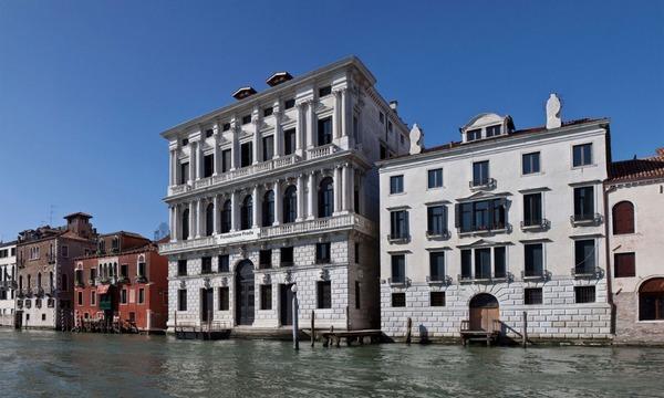 Prada Foundation in Venice