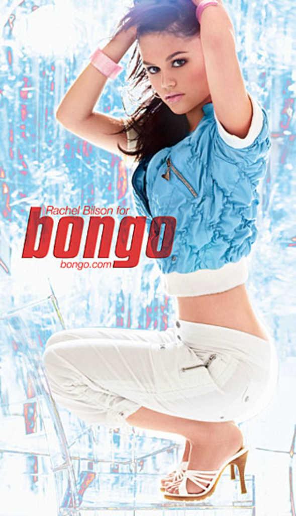 Rachel Bilson as Bongo Jeans spokesperson