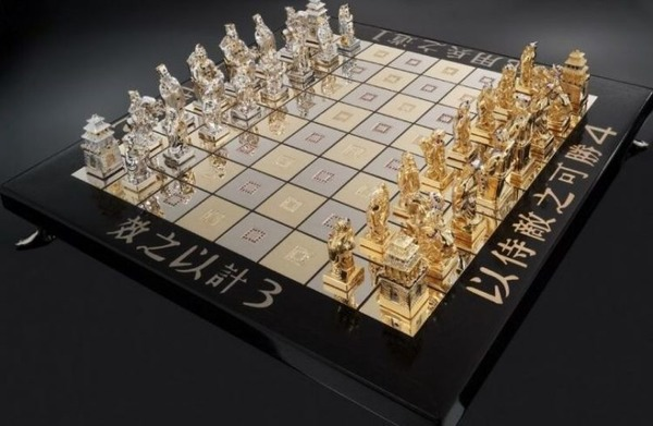 Art of War Chess Set for $750, 000