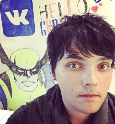 Gerard Way biography
